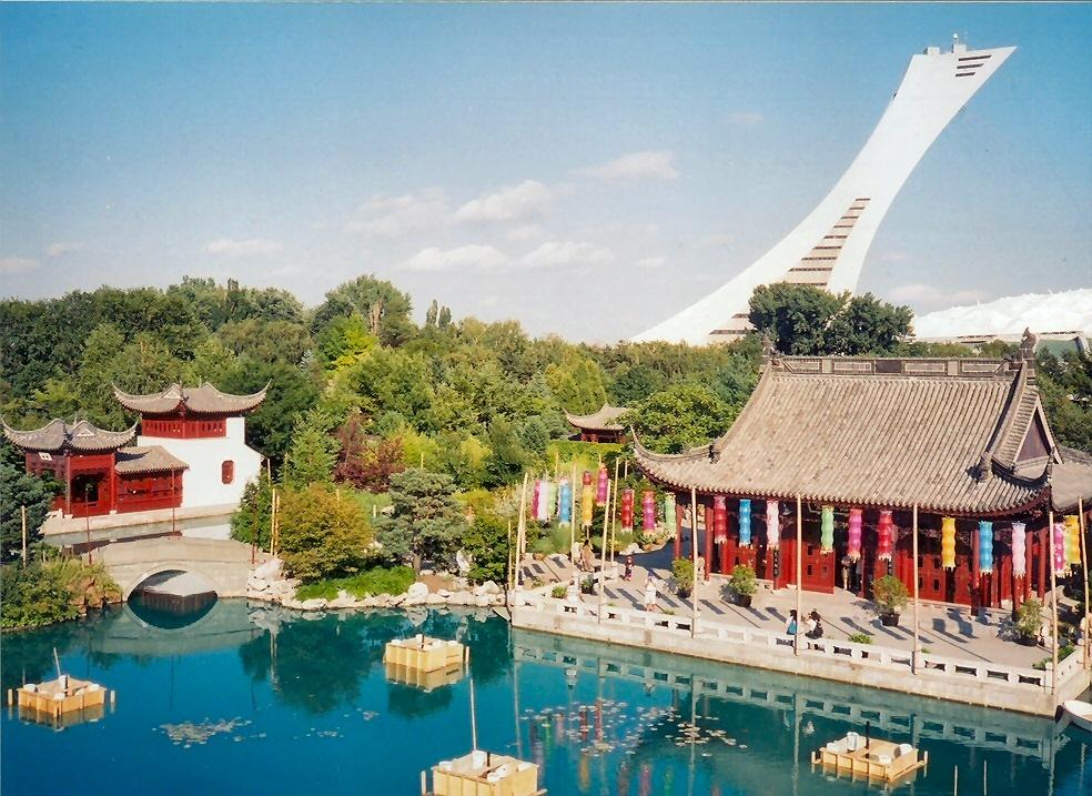 montreal botanical garden montreal botanical garden aerial - Montreal Botanical Garden