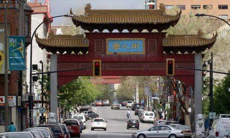 Montreal Chinatown